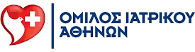 logo-omilos-iatrikou-athinon